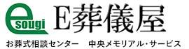 葬儀埼玉【さいたま市の葬儀屋】家族葬・お葬式なら|E葬儀屋